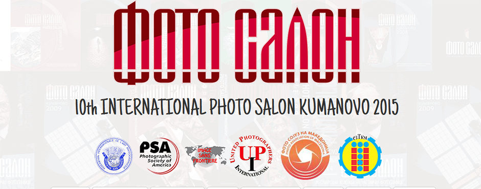 "<h1>10th International exhibition of art photography PHOTO SALON KUMANOVO 2015</h1><p><a href=""http://photosalon.kozjak.mk"" target=""_blank"">Apply Now</a>  <a href=""http://photosalon.kozjak.mk""></a></p>"
